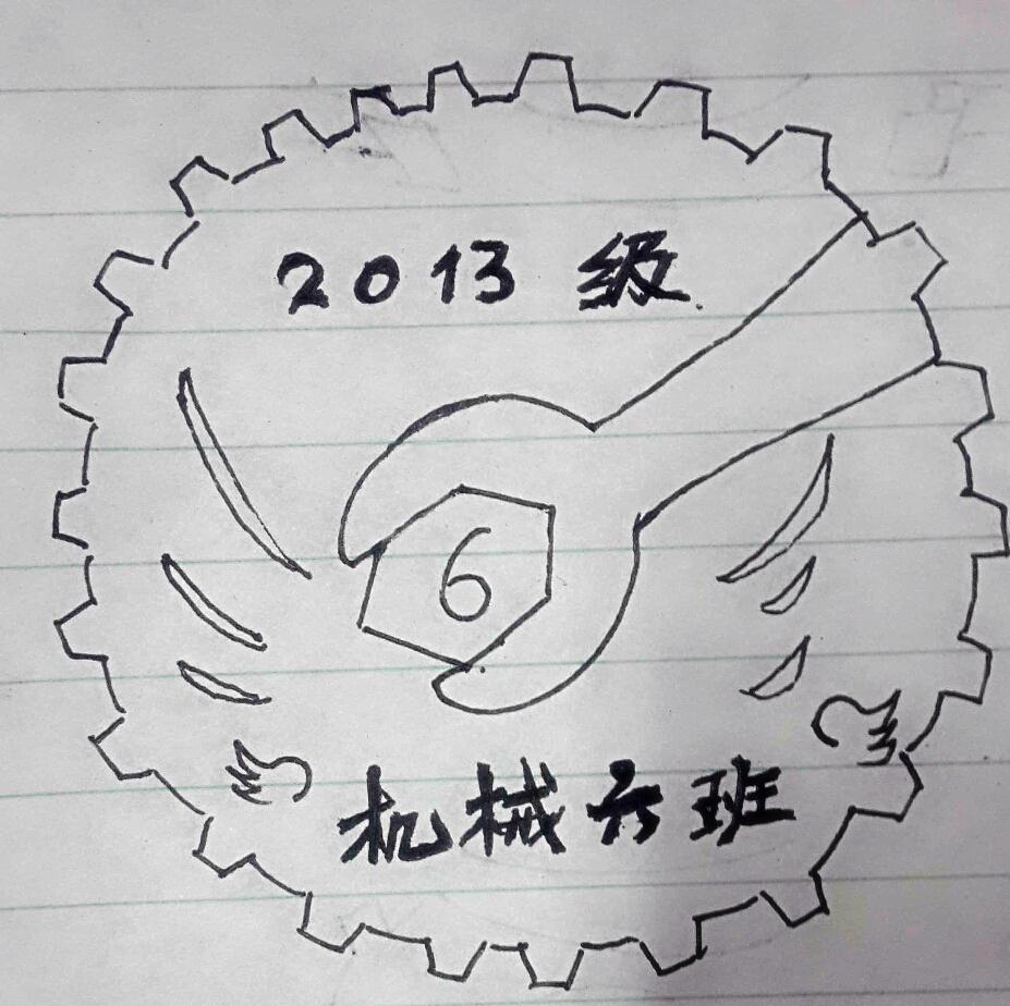 高中九班班徽设计图片展示
