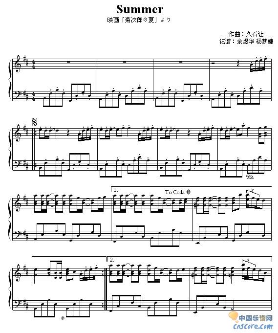 安静钢琴简谱伴奏